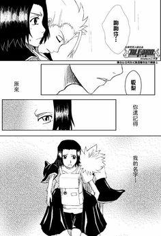 Toshiro x Karin