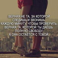 #любовь #счастье #семья #смыслжизни #романтика #любовьморковь #отношения #цитаты #цитатывеликихженщин #мысли #счастьерядом #счастьеестьегонеможетнебыть #семьяэтосчастье #мудростьвремен #deng1vkarmane