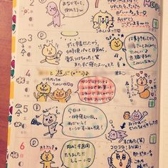 weeksは書くとこ少ないから続けられてます(ω Sketch Journal, Journal Pages, Cute Planner, Happy Planner, Bullet Journal Japan, John Hendrix, Hobonichi Techo, Cute Journals, Watercolor Journal