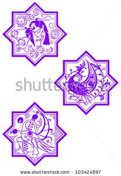 Traditional Turkish Design Vector Illustration - stock vector