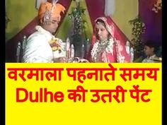 Cool WEDDING FAILS Wedding GONE WRONG Compilation
