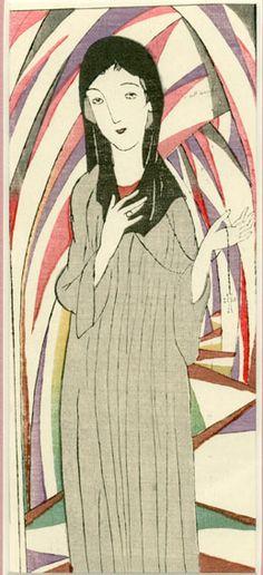 "Natsume Shobo: / << old book secondhand book purchase Kanda Jinbocho Ikebukuro ""total account of love"" two prints amount Takehisa dream"