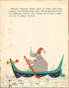 Vintage children's book: Pampilio by Irena Tuwim, Illustrated by Ignacy Witz, Poland, in 1962.