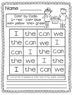 Kindergarten Sight Word Search by Becky Baxter Teaching Sight Words, Sight Word Practice, Sight Word Activities, Sight Word Worksheets, Sight Word Bingo, Preschool Sight Words, Kindergarten Language Arts, Kindergarten Literacy, Teaching Reading