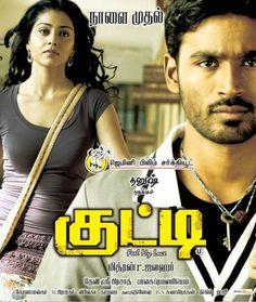 Kutty [English Translation: Small boy / girl] Released On: 14-Jan-2010