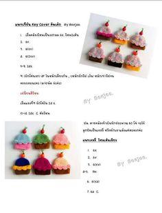 Crochet Pincushion, Crochet Cake, Crochet Food, Diy Crochet, Crochet Crafts, Crochet Dolls, Crochet Projects, Crochet Key Cover, Crochet Hook Case