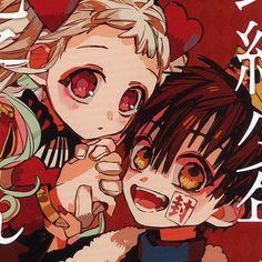 Me Me Me Anime, Anime Guys, Hanako San, Deku Anime, Video Game Anime, Cartoon Icons, Crazy Funny Memes, Anime Kawaii, Girls Characters