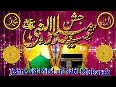 Jashne Eid Milad, Eid Milad Un Nabi, 12th Rabi Ul Awal, Rabi Ul Awwal, Medina Mosque, Love In Islam, Modern Colors, 3d Animation, Hd Video
