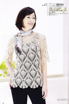 blusa de piñas modelo by aliciasantiaguillo, via Flickr