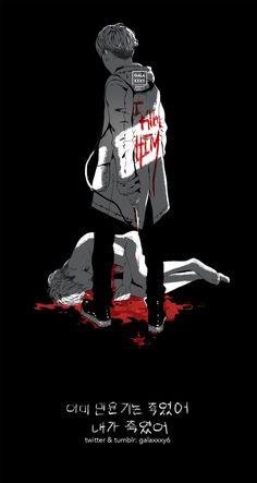 Min Yoongi? I killed him.