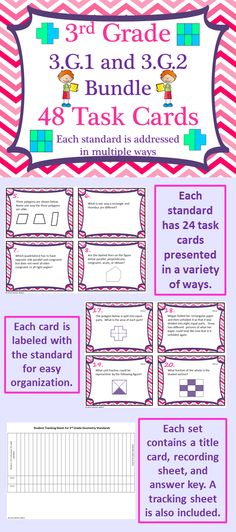 This is two sets of 24 task cards specifically aligned to standards 3.G.1 and 3.G.2 of the third grade math curriculum (for Common Core). This is a total of 48 task cards that address quadrilaterals and partitioning shapes into equal areas. $