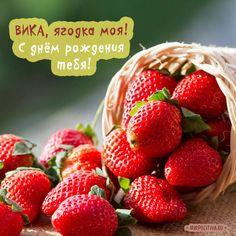 strawberries vitamin c Filled Strawberries, Fruit Facts, Vitamin C Foods, Strawberry Filling, Beignets, Food Hacks, Food Tips, Dessert Recipes, Minerals