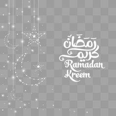Vettore di ramadan kareem PNG e Vector Ramadan Png, Ramadan Images, Muslim Ramadan, Ramadan Greetings, Eid Mubarak Vector, Eid Mubarak Card, Ramadan Mubarak, Ramadan Karim, Symbols Of Islam