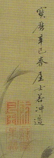 13_芦鵞図-0004