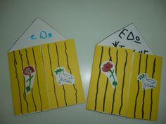 fun-tastic 14: Πολυτεχνείο 2012 Triangle, November, Tableware, Fun, School, November Born, Dinnerware, Tablewares, Dishes