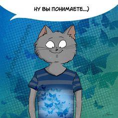 #cat #love