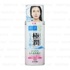 https://www.youtube.com/watch?v=qBl-6uQgc1c&t=5s Buy Mentholatum Hada Labo Goku-Jyun Super Hyaluronic Moisturizing Milk at YesStyle.com! Quality products at remarkable prices. FREE Worldwide Shipping available!
