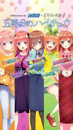 Anime Girlxgirl, Chica Anime Manga, Anime Comics, Popular Anime, Best Waifu, Anime Artwork, Kawaii Anime Girl, Cute Anime Character, Funny Games