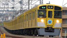 Seibu Ikebukuro Line (西武池袋線)