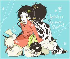 I-pin and Lambo