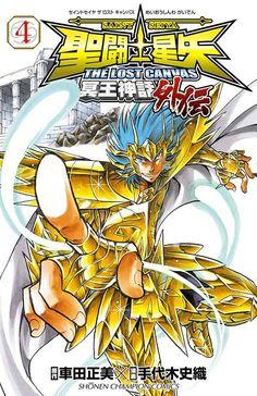 Saint Seiya: The Lost Canvas Gaiden    n°4/Akita Shoten | Guia dos Quadrinhos