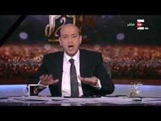 كل يوم: تعليق قوي من عمرو أديب على فيديو تفجير الكنيسة