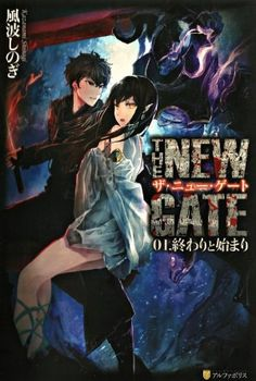 The New Gate /// Genres: Action, Adventure, Fantasy, Magic