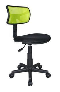 fun & comfortable modern mesh chair