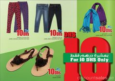 Ladies Wear &  slippers for ONLY AED 10 @ HyperPanda  Promotion Valid from 25th September until 5th October, 2016 Ladies Wear &  Slippers for ONLY AED 10 @ HyperPanda         #Hyperpanda #LadiesJeans #LadiesLeggings #LadiesSlippers #LadiesWear #Shawl #BagsAccessories #Clothing #Fashion #HyperPanda #Shoes #UAEdeals #DubaiOffers #OffersUAE #DiscountSalesUAE #DubaiDeals #Dubai #UAE #MegaDeals #MegaDealsUAE #UAEMegaDeals  Offer Link: https://discountsales.ae/fashion/lad
