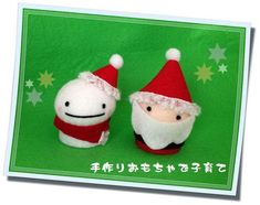 『ペットボトルのキャップでサンタさんとスノーマン』 Felt Crafts Diy, Felt Diy, Christmas Time, Xmas, Christmas Ornaments, Creative Gifts, Handicraft, Needle Felting, Merry