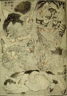"Kyosai Kawanabe ""Kyosai-Gadan/Kyosai's Treatise on Painting"",1887,Japan"