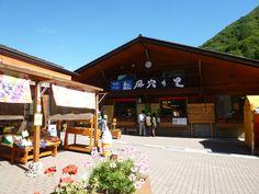 Fu-ketsunosao, Matsumoto Nagano Japan (Ottobre)