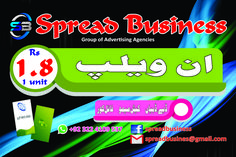 Envelope printing Visiting Card Printing, Envelope Printing, Advertising Agency, The Unit, Business, Cards, Prints, Store, Maps