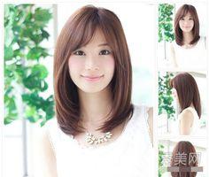 Medium Asian Hair, Medium Hair Round Face, Medium Long Hair, Medium Hair Cuts, Medium Hair Styles, Short Hair Styles, Round Face Haircuts, Hairstyles For Round Faces, Asian Haircut