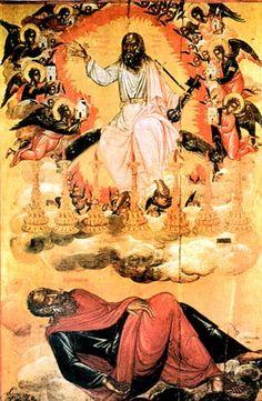 Видение Иоанна Богослова (неизвестный иконописец)
