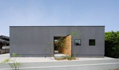 Modern home located in Yamaguchi City Akiho East. Story House, My House, Box Architecture, Archi Design, One Story Homes, Black House, Facade, Decoration, House Plans