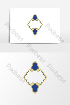 Open layer Islamic frame and border element Simple Photo Frame, Open Layers, Eid Mubarak Card, Pop Up Window, Arabesque Pattern, Beautiful Wedding Rings, Image File Formats, Book Format, Islamic