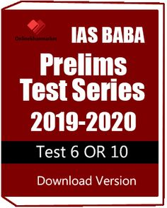 Prelims Test Series for IAS Exam. This is the E-Book. including set of 6 or 10 test series.IAS Baba test series is very good for IAS exam. Syllabus and pattern book. Ias Notes, Printed Materials, Pattern Books, English, Medium, English Language, Medium Long Hairstyles