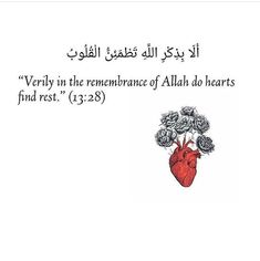 In the remembrance of Allah do hearts find peace ❤
