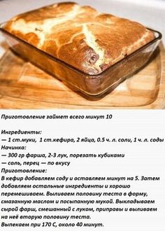 Breakfast Recipes, Dessert Recipes, German Desserts, Thai Dessert, Pescatarian Recipes, Russian Recipes, Keto Snacks, Fish And Seafood, Hot Dog Buns