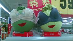 Chinese store promotion - not sure this would fly in Australia!