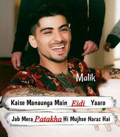 #Malik Men Quotes, People Quotes, Love Quotes, Urdu Quotes, Cute Relationship Quotes, Cute Relationships, Ramadan Mubarak, Enjoy Your Life, Text Me