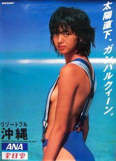 Washio Isako