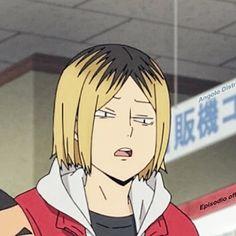 Kenma Kozume, Funny Faces, Haikyuu, Icons, Mood, Seasons, Random, Anime, Symbols