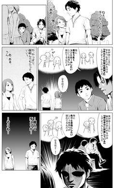 手をつなぎたい女と、腕を組みたい男の違い。 | ゆうきゆうの心理学ステーション Funny Images, Cartoon, Manga, Comics, Words, Illustration, Anime, Movie Posters, Crafts