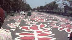 Image result for pohela boishakh alpona