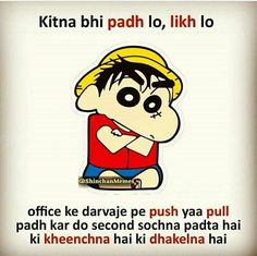 funny jokes in hindi latest / funny jokes . funny jokes to tell . funny jokes in hindi latest . funny jokes to tell hilarious . funny jokes in urdu . funny jokes for children . funny jokes to tell your boyfriend Funny Images With Quotes, Funny Quotes In Hindi, Funny Attitude Quotes, Jokes Images, Cute Funny Quotes, Jokes In Hindi, Jokes Quotes, Shayari Funny, Boy Quotes