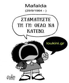 mafalda-loukini Love Me Like, Live Laugh Love, E Cards, Minions, Jokes, Humor, Comics, Funny, Fictional Characters