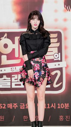Jeon Somi is a Korean solo singer who became well known after competing on the survival shows Sixteen & ranking first in Produce Korean Fashion Trends, Kpop Fashion, Asian Fashion, Kpop Girl Groups, Korean Girl Groups, Kpop Girls, J Pop, Cute Girl Pic, Cute Girls