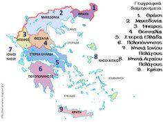 Ταξίδι στην Ελλάδα: μαθαίνοντας για τα γεωγραφικά διαμερίσματα Greece Map, Old Maps, Paw Patrol, Activities For Kids, Language, Teacher, Education, Blog, Projects